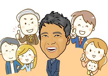 愛知県名古屋市西区の司法書士則武事務所はご依頼者様からのご紹介が多いのも自慢です